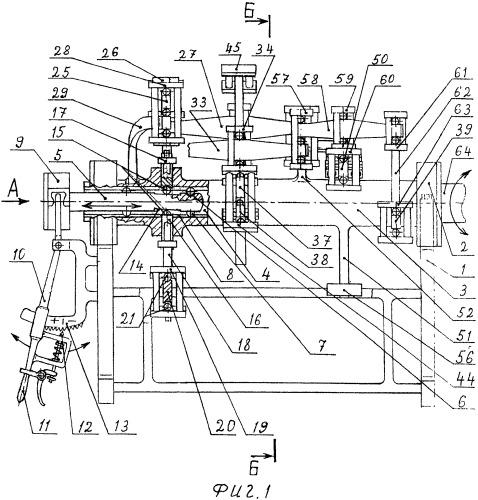 Устройство для преобразования механической энергии