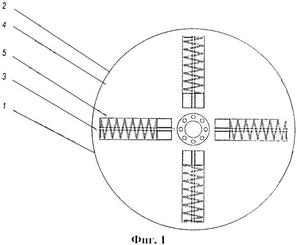 Регулятор маховикового типа с изменяемым моментом инерции