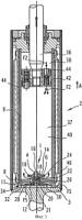 Клапан амортизатора, расположенный между его нижней и компенсационной камерами
