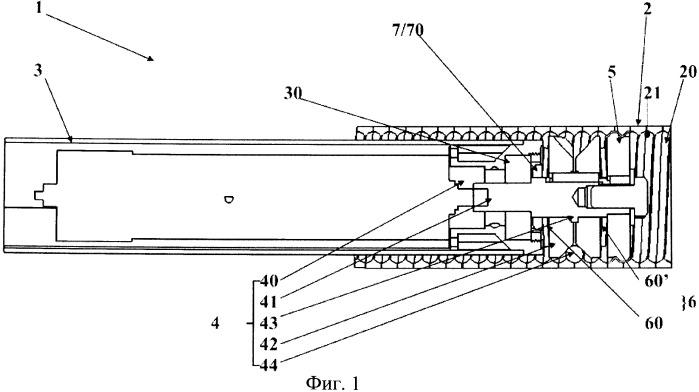 Линейный приводной механизм
