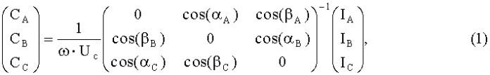 Способ измерения фазной емкости электросети
