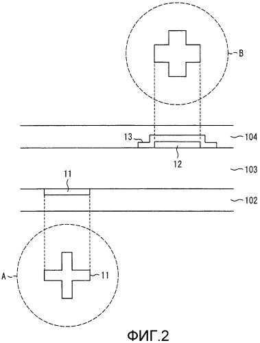 Жидкокристаллическое устройство отображения и способ его изготовления