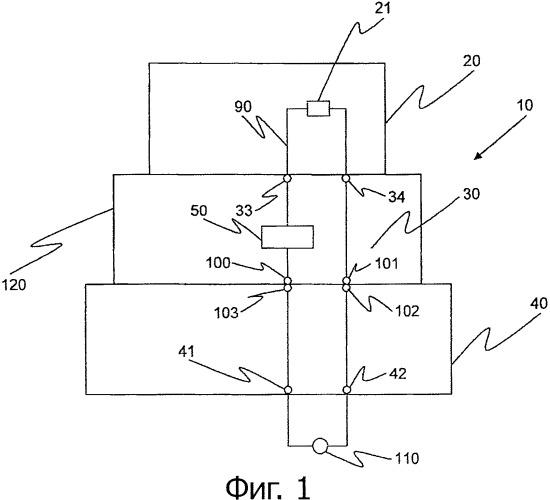 Модульное схемное устройство для коммутации электрических мощностей и выполненный для него адаптер