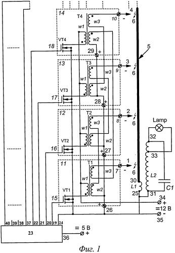 Импульсный электроискровой генератор энергии