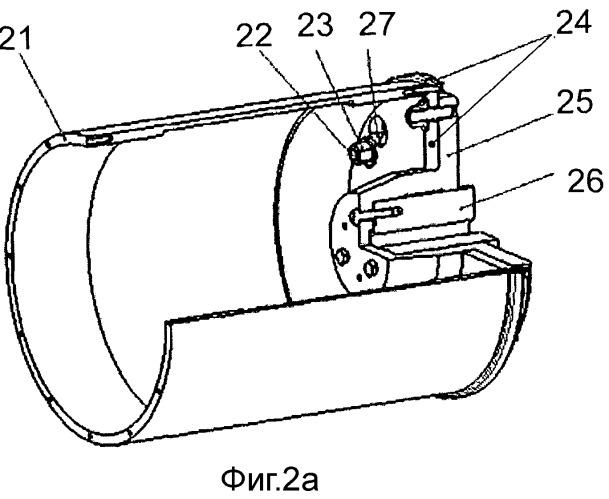 Система, изделие и способ для крепления контактной трубки к валу установки для непрерывного отжига проволоки с контактным нагревом