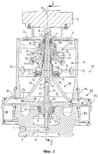 Центрифуга и ротор центрифуги
