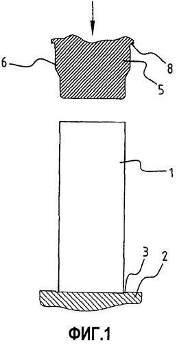 Способ и устройство для радиального расширения корпуса контейнера, радиально расширенный корпус контейнера и содержащий его контейнер