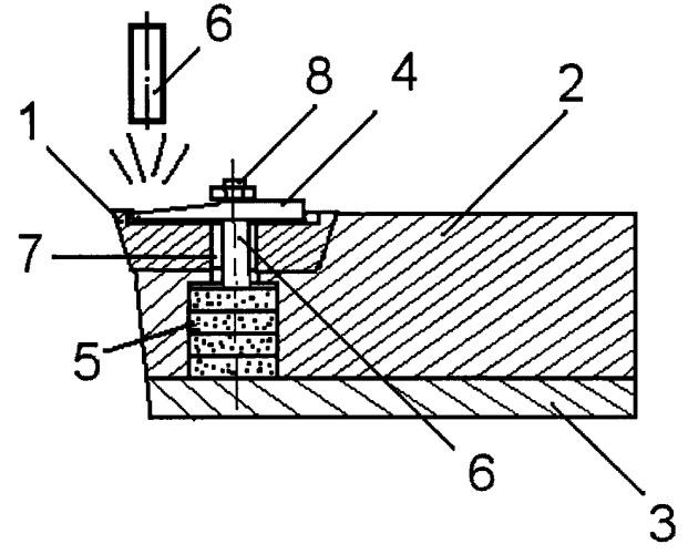 Способ вибрационной обработки деталей резанием