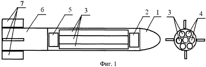 Реактивная система освещения подводной обстановки