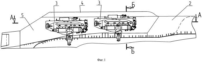 Ограждение спасательных подводных аппаратов, установленных на подводном носителе