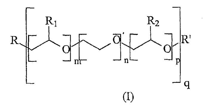 Применение комбинации гребнеобразных полимеров в качестве добавки, улучшающей пригодность для обработки водного состава на основе гидравлических вяжущих