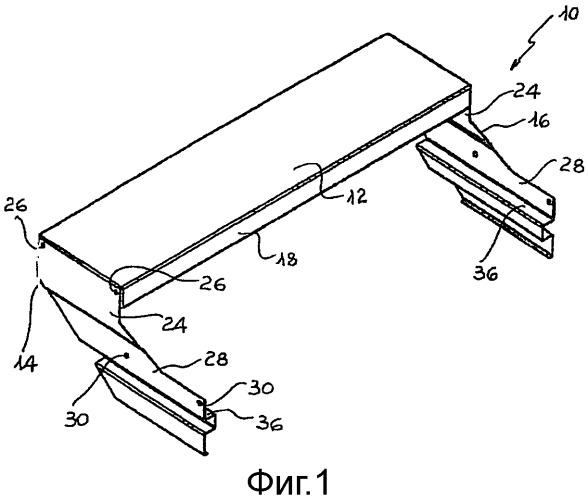 Модульный элемент для изготовления неподвижных лестниц