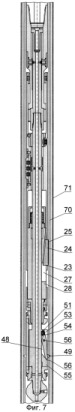 Труборез внутренний механический