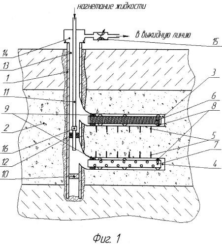 Способ образования вертикально направленной трещины при гидроразрыве продуктивного пласта