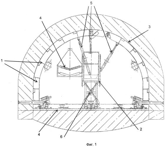 Способ возведения обделки наклонного или горизонтального ствола и опалубка металлическая секционная для осуществления способа