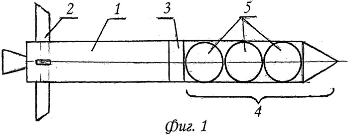 Граната болотея к ручному гранатомету, содержащая кассетную боевую часть с осколочными субснарядами
