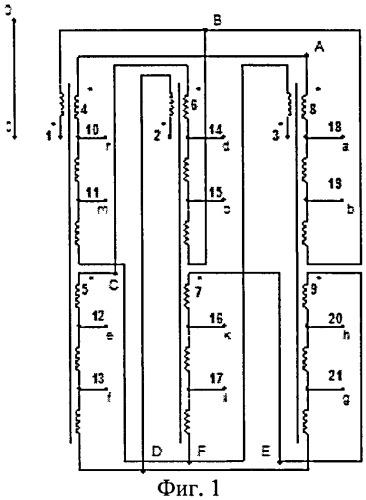 Двенадцатифазный повышающий автотрансформаторный преобразователь числа фаз