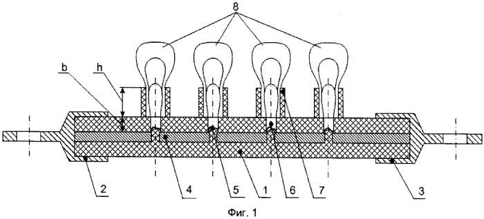Разрядник с направляющими для защиты электрооборудования от молниевых перенапряжений и изолятор линии электропередачи, снабженный таким разрядником