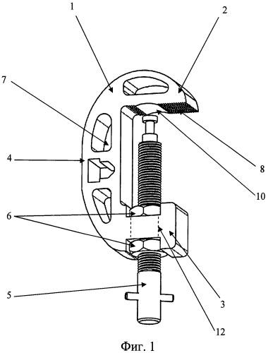 Струбцина винтовая для фиксации проводов в конструкции переносных заземлений