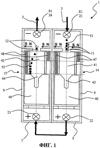 Коммутационное устройство для прерывания двунаправленного постоянного тока и установка с фотоэлементами, оборудованная таким устройством