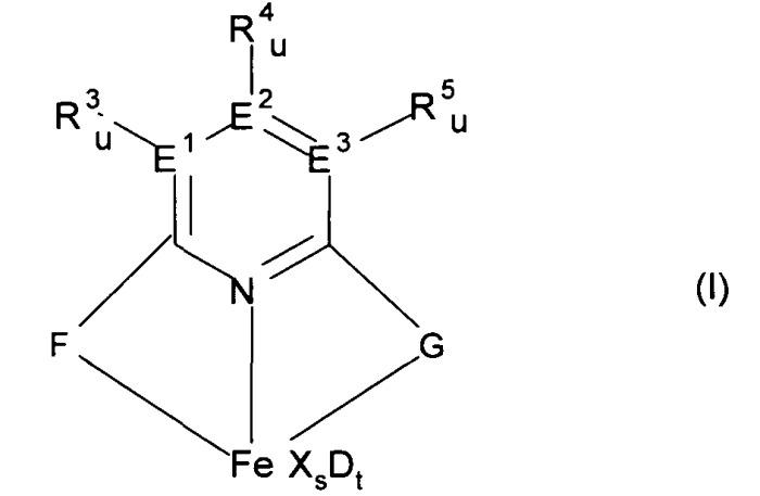 Способ перехода между несовместимыми системами катализаторов полимеризации олефинов