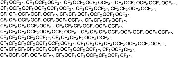 Способ очистки фторированного соединения