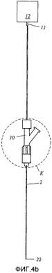 Волоконно-оптический зонд