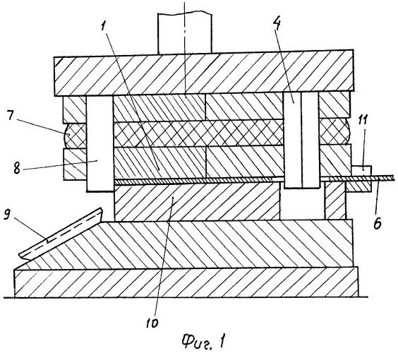 Штамп для изготовления деталей п-образной формы из листовой заготовки