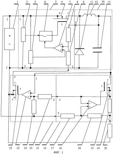 Устройство для получения постоянного тока, протекающего в цепи питания нагрузки