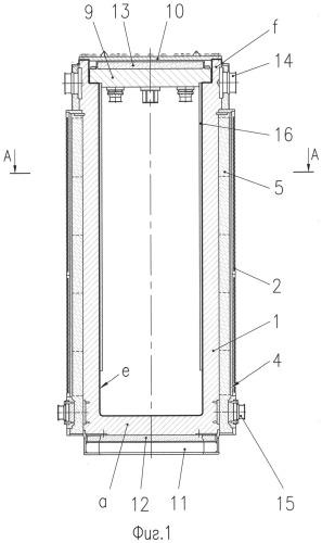 Контейнер для транспортировки и/или хранения отработавшего ядерного топлива