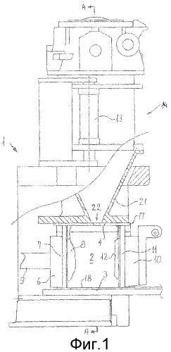 Устройство формовочной камеры для конвейерной формовочной установки