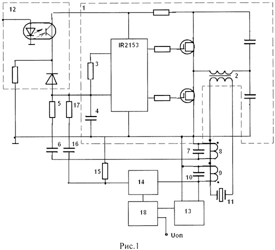 Транзисторный генератор для резонансных нагрузок