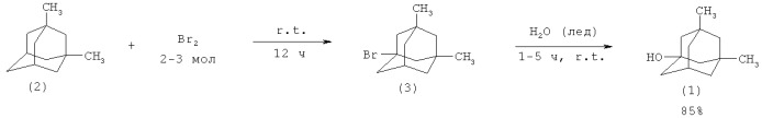 Способ получения 1,3-диметиладамантан-5-ола