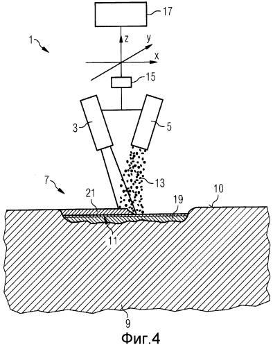 Способ сварки заготовок из высокожаропрочных суперсплавов с особой массовой скоростью подачи сварочного присадочного материала