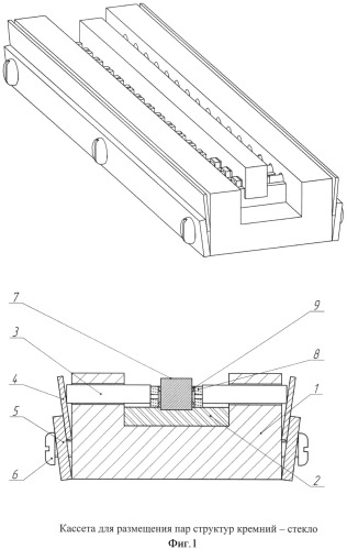 Способ изготовления микроэлектромеханических структур и устройство для его осуществления