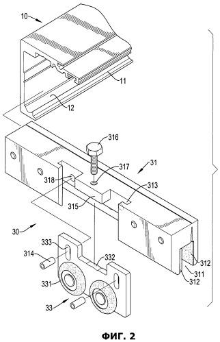 Подвижный зажимной узел для раздвижной двери с подвеской на одной направляющей