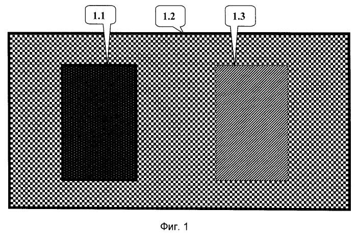Электронная схема и/или микроэлектромеханическая система с радиационным источником подвижных носителей заряда