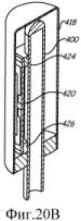 Способ и устройство для измерения давления с использованием наполнительной трубы