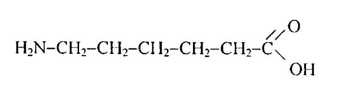 Способ фотометрического определения железа (ii)