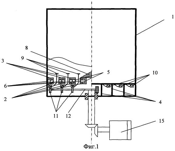 Устройство для дозированного выпуска связных трудносыпучих материалов