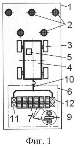 Способ разминирования минных полей и устройство для его осуществления