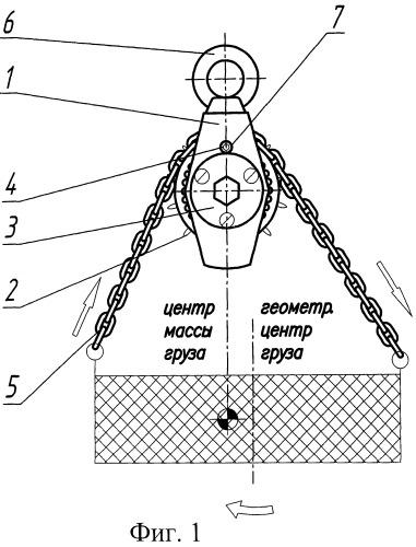 Способ установки утяжелителя трубопровода