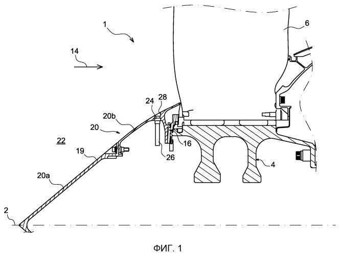 Вентилятор газотурбинного двигателя, содержащий балансировочную систему с глухими отверстиями для размещения грузов