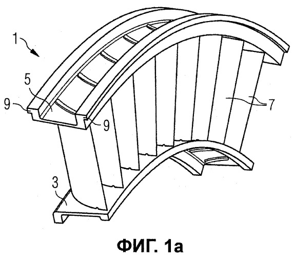 Кольцевой узел лопаток газотурбинного двигателя
