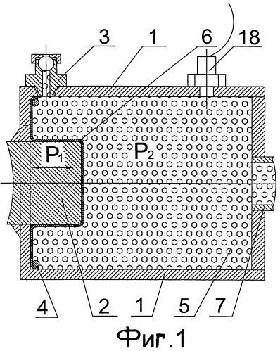 Система позиционирования гидро и пневмо устройств