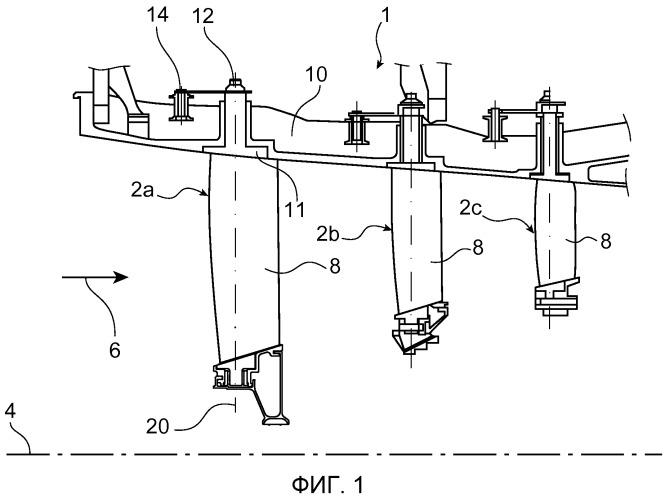 Лопатка с изменяемым углом установки и способ ее изготовления, узел секции статора, секция статора, модуль турбомашины и турбомашина
