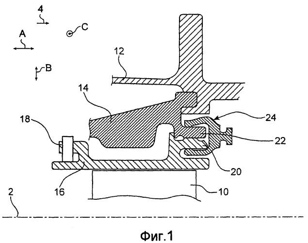 Орган блокировки для устройства крепления секторов кольца на корпусе турбомашины летательного аппарата, устройство крепления секторов кольца, турбина турбомашины и турбомашина летательного аппарата