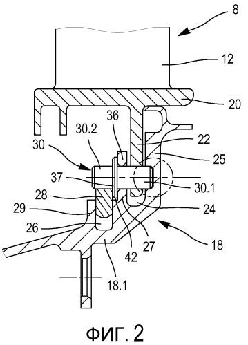 Неподвижный блок лопаток для газотурбинного двигателя, имеющий сниженный вес, и газотурбинный двигатель, содержащий, по меньшей мере, один такой неподвижный блок лопаток
