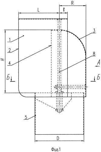 Дефлектор для дымовой трубы или выходной трубы системы вытяжной вентиляции