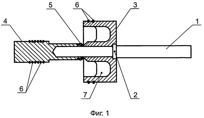 Поршень составной дифференциальный (варианты)